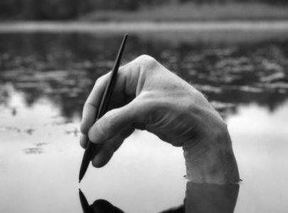 Audio relato La memoria y los estanques