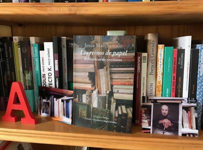 Reseña Los reinos de papel. Bibliotecas de escritores de Jesús Marchamalo